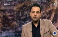 طعنه احسان علیخانی به اختلاسگران در برنامه ماه عسل