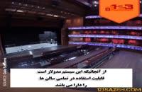 تغییر دکوراسیون سالن های همایش با صندلی های متحرک