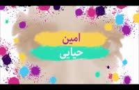 قسمت هفتم ساخت ایران 2 کامل