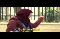 دانلود رایگان فراری|فراری|full hd|hq|4k|hd|1080p|720p|480p|فیلم فراری|لینک مستقیم|فراری