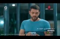 دانلود قسمت 63 سریال انتقام شیرین دوبله فارسی