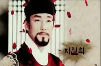 تیزر سریال کره ای دونگ یی