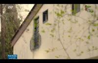سریال دیوار به دیوار 2 جمعه 3فزوردین