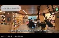 طراحی کتابخانه توسط گروه معماران دانمارکی