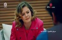 دانلود قسمت 44 سریال ماکسیرا - دوبله کامل