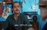 دانلود قسمت 163 عشق اجاره ای دوبله فارسی سریال