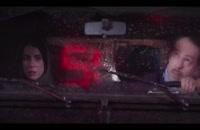دانلود رایگان نسخه اورجینال فیلم سینمایی رگ خواب با کیفیت Gu 1080p