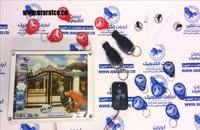 دربازکن کارتی ریموتی الکترونیکی هوشمند درب های ورودی RFID