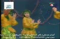آموزش قارمون( گارمون)، ناغارا(ناقارا), آواز و رقص آذربايجاني( رقص آذری) در تهران و اورميه 820