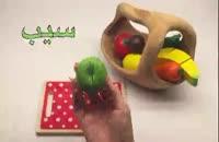آموزش گام به گام حروف به کودکان02128423118--09130919448-wWw.118File.Com