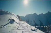 دانلود فیلم کوهستانی میان ما 2017 دوبله فارسی