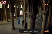 دانلود فیلم خارجی قتل دوبلخ فارسی