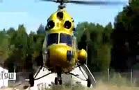 خطرناک ترین فرودها و سقوط های هلیکوپتر ها