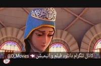 دانلود انیمیشن شاهزاده روم Princess of Rome