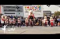 کلیپ زیبای رقص آذربایجانی - خلاصه حضور آیلان در روز سوم جشنواره آئینی سنتی تهران
