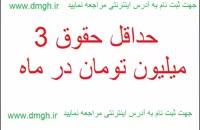 کانال تلگرام کار در منزل اصفهان