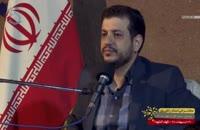 سخنرانی استاد رائفی پور با موضوع جنود عقل و جهل - تهران - 1397/02/29 - (جلسه 9)