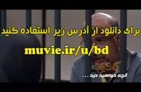 """دانلود سریال گلشیفته قسمت 16 """"قسمت 16 سریال گلشیفته"""" با لینک مستقیم"""