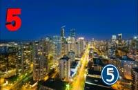 بهترین شهرهای دنیا برای زندگی