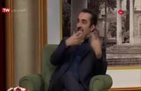 شیطنت نیما کرمی در زندگی با زینب زارع - دورهمی