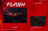 قسمت دوم فصل 4 سریال The Flash با زیرنویس فارسی