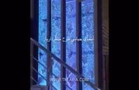 آبنما ی شیشه ای مدرن، حباب نمای شیشه ای در لابی شرکت