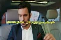 سریال عشق اجاره ای دوبله فارسی : قسمت118