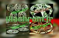 تولید/فروش دستگاه ابکاری فانتاکروم 09127692842