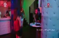 قسمت 45 دختران آفتاب دوبله فارسی