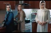 دانلود فیلم ملی و راه های نرفته اش /لینک کامل درتوضیحات