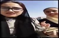 صحبتهای دو دختر اصفهانی قبل از خودکشی؛