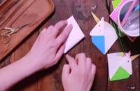 آموزش تصویری ساخت اوریگامی 02128423118-09130919448-wWw.118File.Com