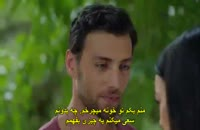 قسمت 5 سریال ترکی رویا - Ruya [ زیرنویس چسبیده ]