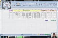 فیلم آموزش حسابداری در شرکت حسابداری 100% تضمینی