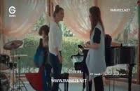 دانلود رایگان قسمت 33 سریال عروس استانبولی با دوبله فارسی