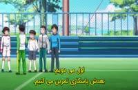 دانلود کارتون فوتبالیست ها 2018 قسمت سوم 3