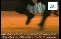 آموزش قارمون( گارمون)، ناغارا(ناقارا), آواز و رقص آذربايجاني( رقص آذری) در تهران و اورميه 875