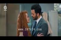 دانلود قسمت 202 سریال ترکی عشق اجاره ای دوبله فارسی