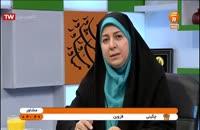 روان شناس سالمند دکتر زیبا ایرانی (عصباني شدن سالمندان و آستانه تحمل)