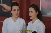 دانلود رایگان سریال ترکی عشق سیاه و سفید + زیرنویس قسمت 19