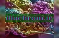 دستگاه ابکاری کروم پاش/ابکاری پاششی/مواد فانتاکروم 09127692842