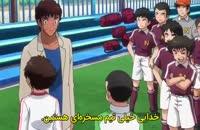 دانلود انیمیشن Captain Tsubasa 2018 قسمت 3 سوم