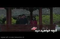 دانلود قسمت 6 سریال ساخت ایران 2  با لینک مستقیم و کیفیت عالی