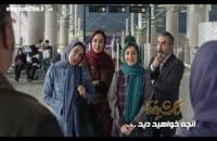 دانلود قسمت ۱۳ سریال گلشیفته