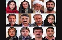 دانلود فیلم به وقت خماری محمدحسین لطیفی