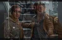 دانلود فیلم حضور مخفی یک بیگانه بهاره کیان افشار /لینک در توضیحات