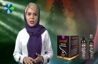 پک ضد ریزش مو برند MND قسمت دوم - بازاریابی شبکه ای نفیس