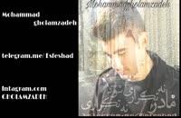 مادر محمدغلامزاده