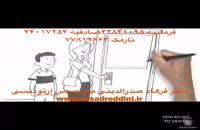 دکتر متخصص ارتودنسی کودکان | دکتر فرهاد صدرالدینی