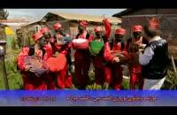 موزیک ویدیوی نوروزی هفت سین